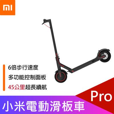 【MI】2019年小米 滑板車 米家滑板車 小米電動滑板車Pro 米家電動滑板車Pro 第二代 (8.9折)
