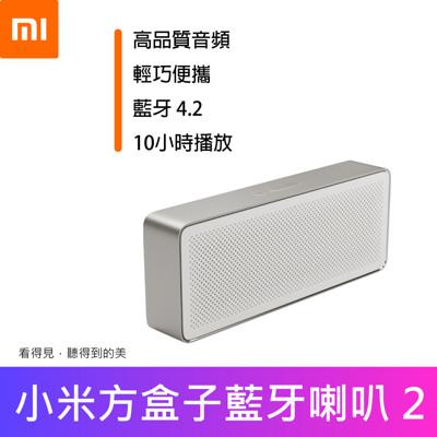 【MI】小米方盒子喇叭2 小米喇叭  方盒子喇叭 藍芽喇叭 無線喇叭 可插音源線 小米方盒子 隨身 (7.6折)