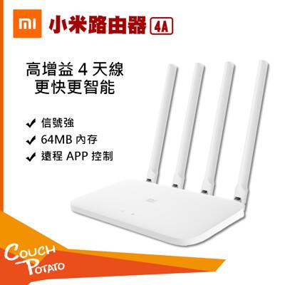【MI】小米路由器4A 分享器 數據機 無線分享器 網路分享器 小米盒子 原裝 全新公司貨 (7.9折)