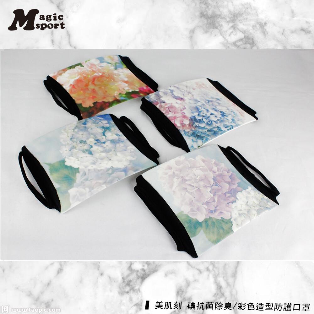 美肌刻 台灣製碘紗抗菌 口罩製造批發 四入裝/1組 jg-12920y05k37-40