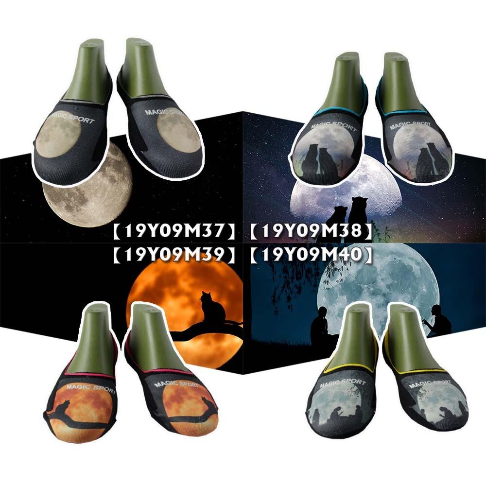 magic美肌刻 月光 寬口厚底抗菌隱形襪  四入組 jg-01719y09m37-40