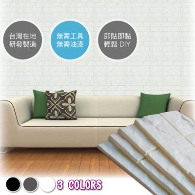 MIT加厚頂級隔音防撞泡棉磚壁貼 (經典款) (1.2折)