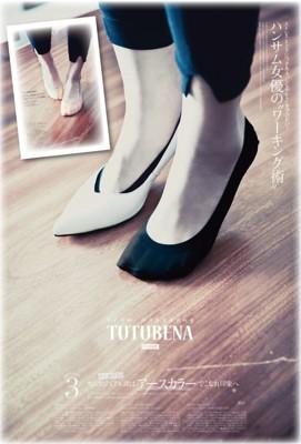 台灣精製-冰絲透氣防滑氣墊隱形襪 (3折)