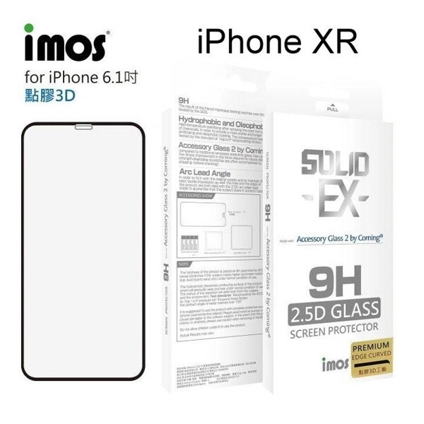愛瘋潮免運 imos 2.5d康寧神極點膠3d滿版 iphone 7+ / 8+ 玻璃螢幕保護貼