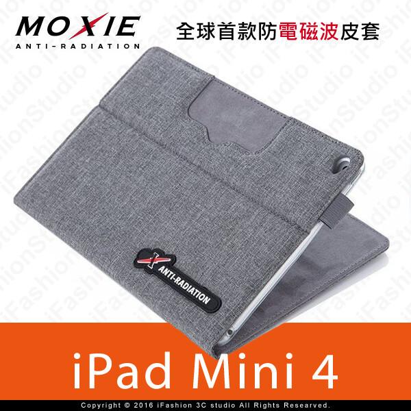 愛瘋潮免運 現貨moxie  ipad mini 4 sleeve 防電磁波可立式潑水平板保護套