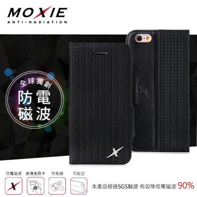 【愛瘋潮】Moxie X iPhone 6/6S 防電磁波 編織紋真皮手機皮套 新版 (9.3折)