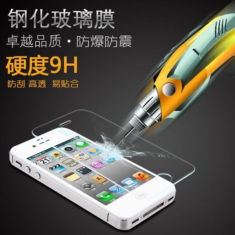 愛瘋潮huawei 華為 mate 8   超強防爆鋼化玻璃保護貼 9h