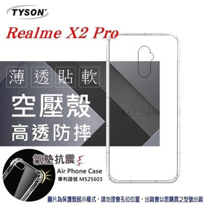 【愛瘋潮】歐珀 OPPO Realme X2 Pro 高透空壓殼 防摔殼 氣墊殼 軟殼 手機殼 (6.6折)