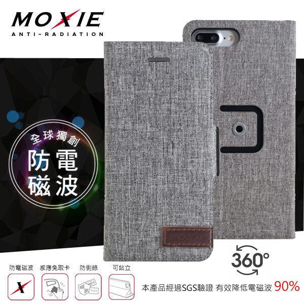 愛瘋潮免運 現貨moxie iphone 8 / 7 / se 2 旋轉支架 防電磁波皮套