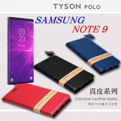 【愛瘋潮】三星 Samsung Galaxy Note 9 頭層牛皮簡約書本皮套 POLO 真皮系列 (8.6折)