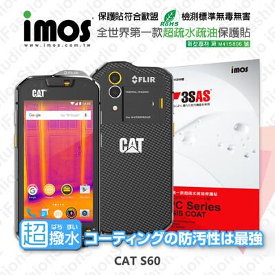 【愛瘋潮】CAT S60 iMOS 3SAS 防潑水 防指紋 疏油疏水 保護貼 (8.6折)
