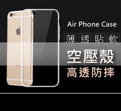 【愛瘋潮】夏普 Sharp S2 高透空壓殼 防摔殼 氣墊殼 軟殼 手機殼 (6.6折)