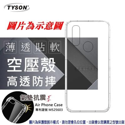 【愛瘋潮】華為 HUAWEI Y7s (5.65吋) 高透空壓殼 防摔殼 氣墊殼 軟殼 手機殼 (6.6折)