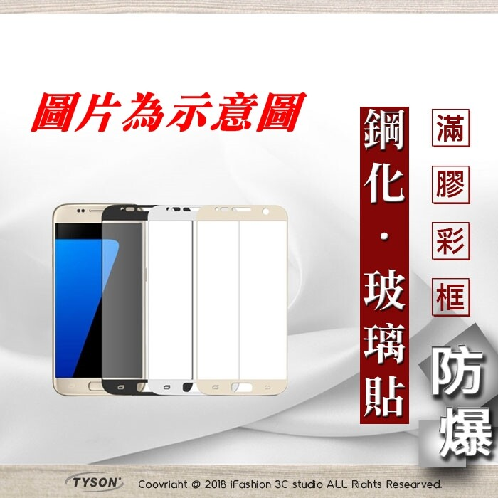 現貨華為 huawei p20 - 2.5d滿版滿膠 彩框鋼化玻璃保護貼 9h