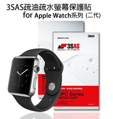 【愛瘋潮】免運 Apple Watch Series 2 (42mm) iMOS 3SAS 保護貼 (7.5折)