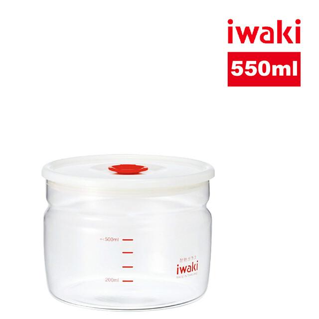 iwaki日本品牌玻璃微波密封罐(白蓋款)550ml
