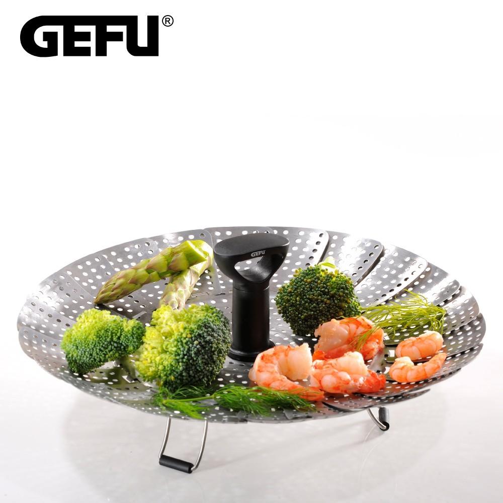 gefu德國品牌不鏽鋼可調節蒸盤