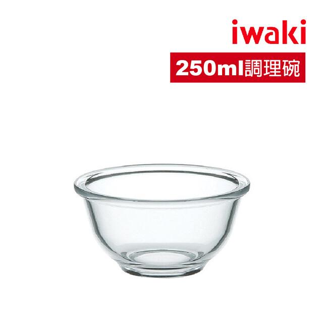 iwaki耐熱玻璃微波調理碗-250ml