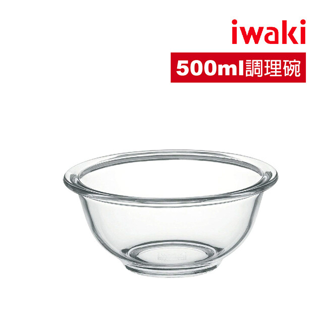 iwaki耐熱玻璃微波調理碗-500ml