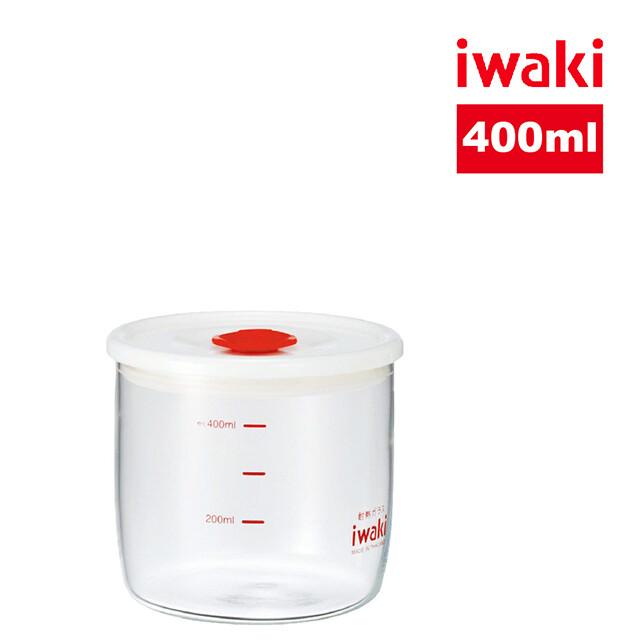iwaki日本品牌玻璃微波密封罐(白蓋款)400ml
