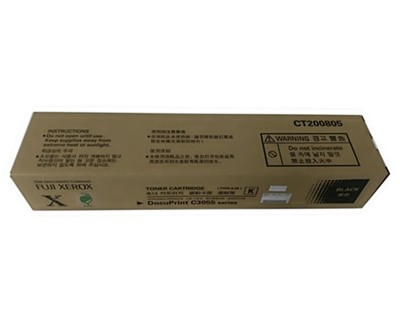 Fuji Xerox CT200805原廠黑色高容碳粉匣 適用:DocuPrint C3055DX (8折)