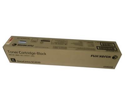 Fuji Xerox CT202246原廠黑色碳粉匣 適用:DocuCentre SC2020 (8折)