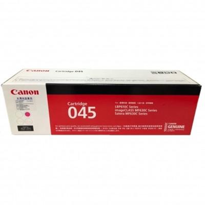 CANON CRG-045M 原廠紅色碳粉匣 適用:MF632Cdw (9.3折)