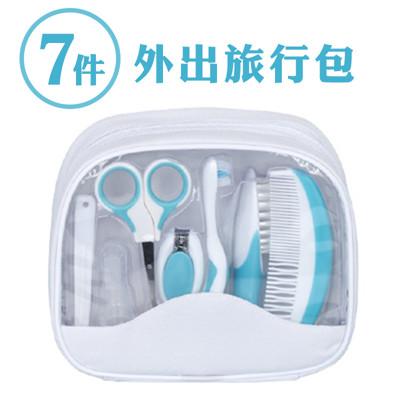 嬰兒外出超值七件組 藍色旅行包 (嬰兒指甲剪+兒童牙刷+指套刷+安全剪刀) (4.9折)
