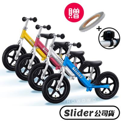 Slider 輕量鋁合金滑步車 滑步車 0168 (8.3折)