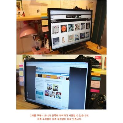 韓式 顯示器收納架 N次貼版 留言板 桌面收納 留言版 透明留言板 收納架 (6.3折)