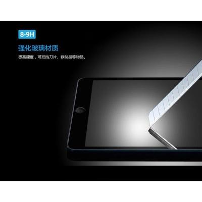 Apple iPad AIR iPAD Pro 鋼化玻璃貼 9H 日本旭硝子 AGC 玻璃 平板 (7.5折)