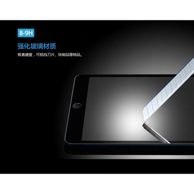 Apple iPad mini4 鋼化玻璃貼 9H 日本旭硝子 AGC 玻璃 平板 玻璃貼 (6.4折)