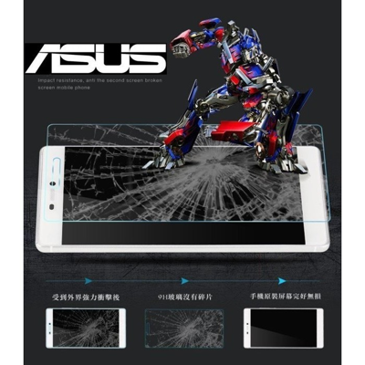 ASUS Zenfone2 Ze500kl 滿版 玻璃貼 日本旭硝子 鋼化膜 保貼 9H (2.8折)