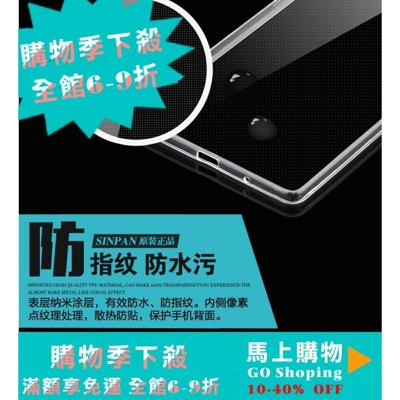 【OPPO 清水保護套】R5 R7 F1 R9 清水套 手機殼 透明保護套 歐寶 (5.1折)