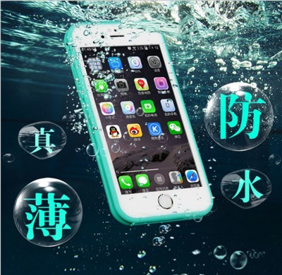 iPhone6s i6s i6 手機殼 三防保護殼 防水 防塵 防摔 保護 (5.7折)
