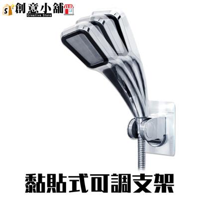 【要多高貼多高 不傷牆面】蓮蓬頭可調式黏貼支架 蓮蓬頭支架 支架 (2折)