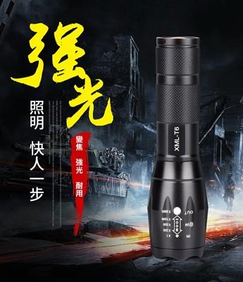 強光鋁合金變焦 5段 手電筒 XML-T6 LED 燈珠 超強光 伸縮手電筒 強光 手電筒 登山 露 (7.2折)
