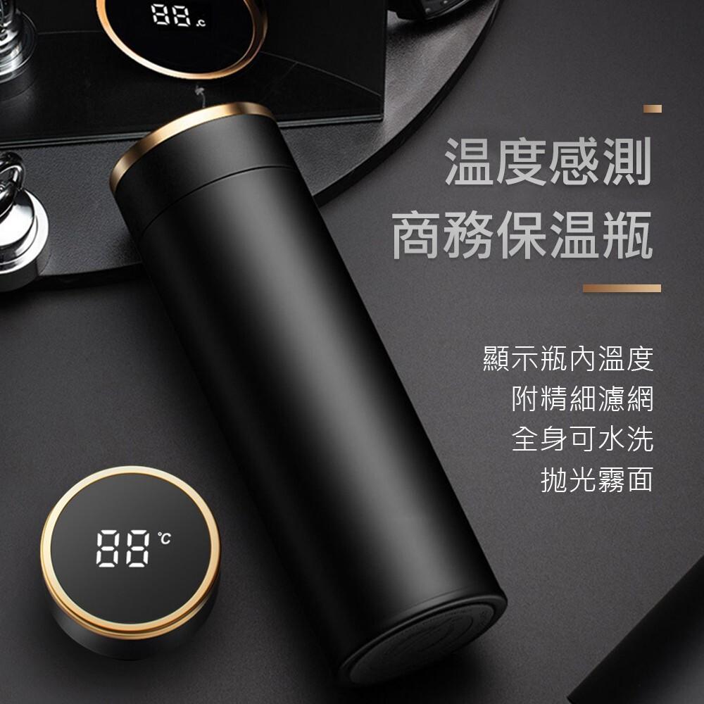 304不銹鋼 led自動溫度顯示 保溫杯 460ml 辦公室 保溫瓶 泡茶杯 溫度傳感器 不銹鋼水壺