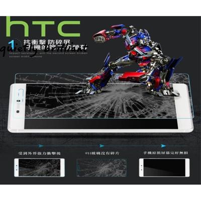 鋼化玻璃貼 HTC one M9 A9 Desire 816 保護貼 螢幕貼 (3折)