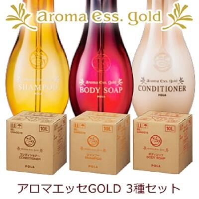 日本 POLA aroma Gold 黃金洋甘菊無矽靈 洗髮精 10公升商業用 送空瓶2支 (6.9折)
