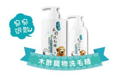 【加贈活力零食隨手包乙包】木酢達人 木酢寵物洗毛精500ml (9折)