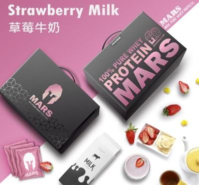【美顏力TMP】戰神Mars 低脂乳清 乳清蛋白 分離式乳清蛋白 草莓牛奶 口味 (9.9折)