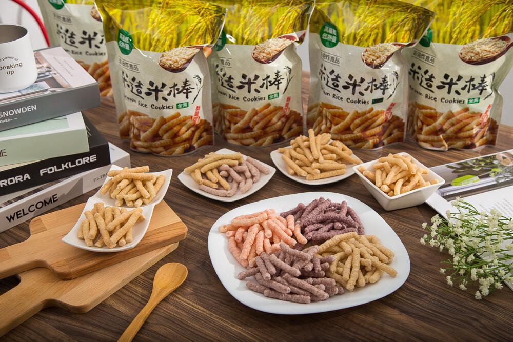 回購率超高!! 寳寳糙米棒 非油炸製成 可素食 10種口味任選 (100g/入)