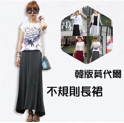 韓版莫代爾不規則長裙 (4折)