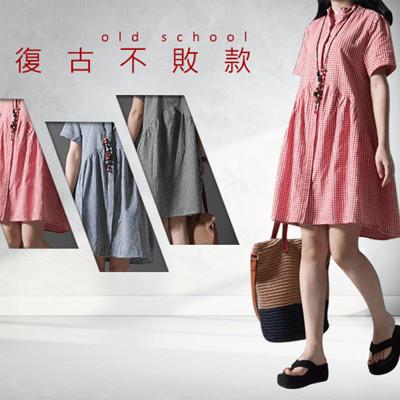透氣棉麻方格子連身裙 (2折)