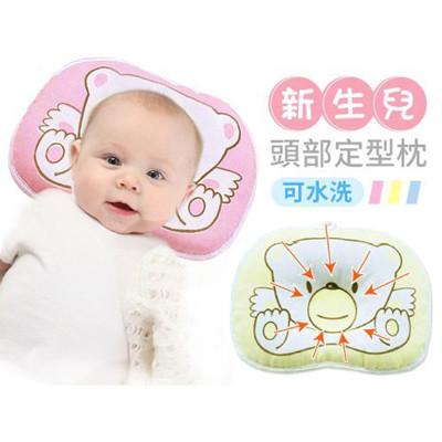 純棉兒童頭部定型枕 (2.7折)