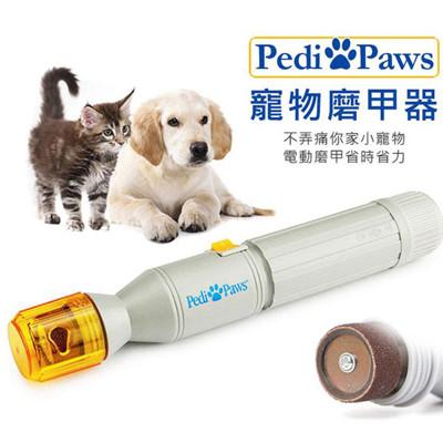 超省力寵物電動磨甲器 (2.6折)