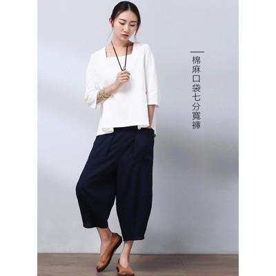 舒適棉麻口袋七分寬褲 (3.9折)