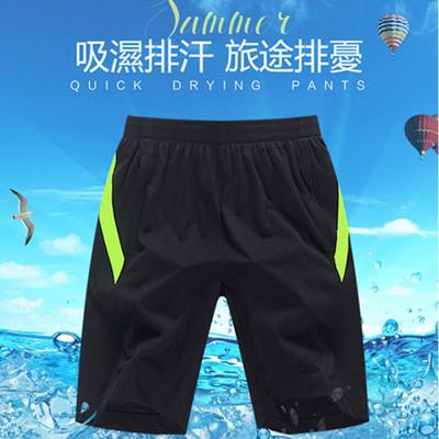 男士快乾透氣運動短褲 (4.1折)