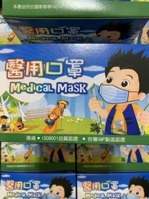 永猷兒童口罩 醫療級口罩 (5歲-12歲) 兒童口罩 兒童醫療級 平面口罩(怪手兔子)隨機出貨 (6.4折)